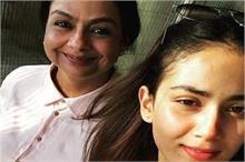 शाहिद की मां ने बताया- कैसी थी बहू मीरा के साथ पहली मुलाकात