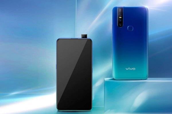 अब घर बैठे इस तरह खरीद सकते हैं Vivo का स्मार्टफोन
