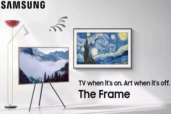 इसी महीने सैमसंग लाएगी अपना Frame TV, हाई टेक फीचर्स के साथ आने की उम्मीद