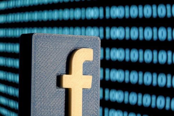 फेसबुक ने इंस्टाग्राम के लिए खरीदी दुनिया की सबसे बड़ी एनिमेटेड फोटो (GIFs) बनाने वाली वेबसाइट Giphy