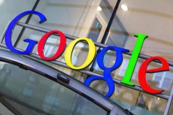 गूगल द्वारा फिटबिट खरीदे जाने पर चिंता में पड़ा EU प्राइवेसी कंज्यूमर ग्रुप