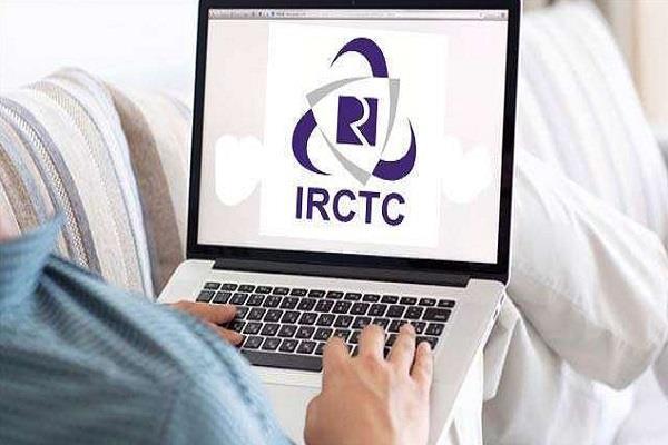 डाउन हुई IRCTC की वेबसाइट, एप्प से भी नहीं हो रही टिकट बुक