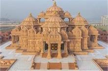 स्वामीनारायण अक्षरधाम मंदिर से जुड़े अनोखे Facts
