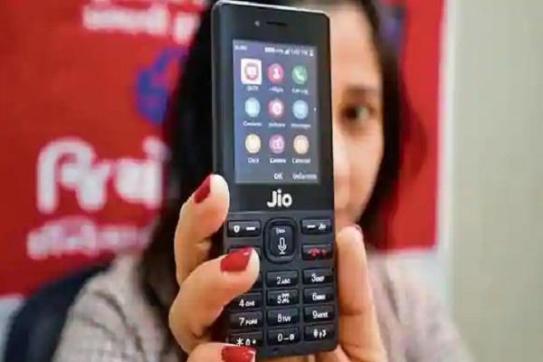 50 लाख JioPhone यूजर्स के लिए लॉन्च हुई Aarogya Setu मोबाइल एप्प