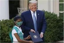 Proud: ट्रम्प ने 10 साल की भारतीय मूल की बच्ची को किया...