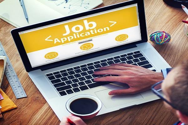 अलर्ट: ऑनलाइन खोज रहे हैं नौकरी तो पहले पढ़ें ये पूरी खबर