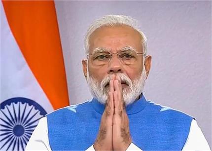 PM मोदी ने जनता के नाम 12  खास बातें, कहा-'हमें अपने पैरों पर खड़े...
