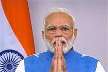 PM मोदी ने जनता के नाम 12  खास बातें, कहा-'हमें अपने पैरों...