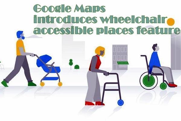 गूगल मैप्स में शामिल हुआ खास फीचर, अब व्हीलचेयर के लिए मिलेगी अनुकूल स्थान की जानकारी