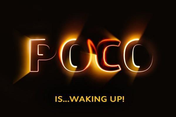जल्द लॉन्च हो सकता है POCO F2 स्मार्टफोन, कम्पनी ने जारी किया टीजर
