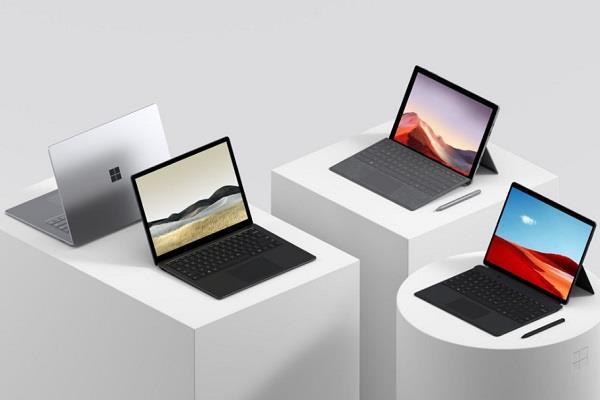 माइक्रोसॉफ्ट ने लॉन्च किए Surface Pro 7, Surface Laptop 3  और Surface Pro X, जानें कीमत