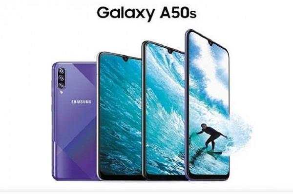 4,400 रुपये सस्ता हुआ Samsung Galaxy A50s स्मार्टफोन, जानें नया दाम