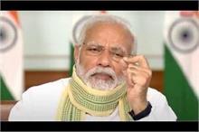PM मोदी ने किया 20 लाख करोड़ के आर्थिक पैकेज का एलान,...