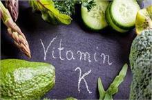 मजबूत हड्डियों के लिए विटामन-K का सेवन जरूरी, इन चीजों से...