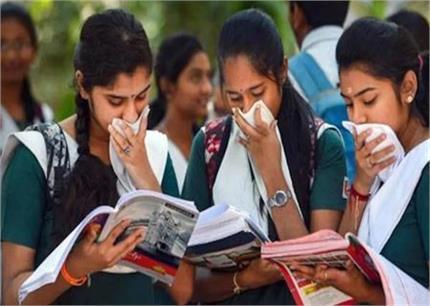 Coronavirus: स्कूल-कॉलेज खुलने पर बरतें ये सावधानी, बच्चों को सिखाएं...