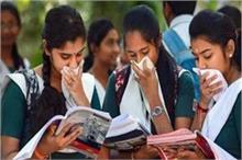 Coronavirus: स्कूल-कॉलेज खुलने पर बरतें ये सावधानी, बच्चों...