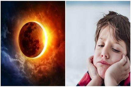 बच्चों की आंखों के लिए कितना हानिकारक होगा यह सूर्य ग्रहण?