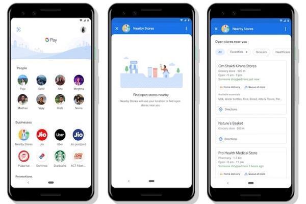 भारतीय व्यापारियों को अब Google देगी लोन, इस एप्प में मिलेगी यह सुविधा