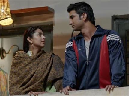 सुशांत को याद कर इमोशनल हुई ऑनस्क्रीन बहन, कहा- तुम अपने साथ ही जाने...
