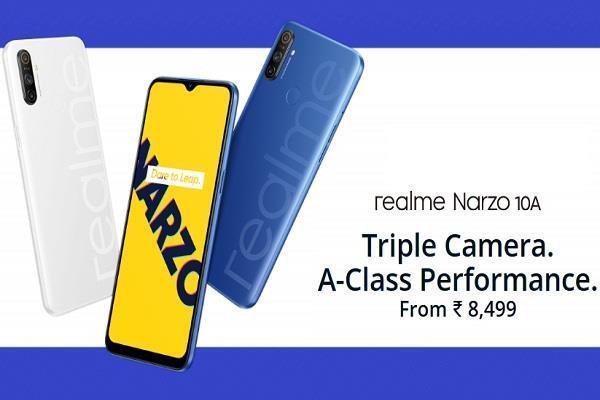 आज सेल के लिए उपलब्ध होगा Realme Narzo 10A, मिलेंगे कई ऑफर्स