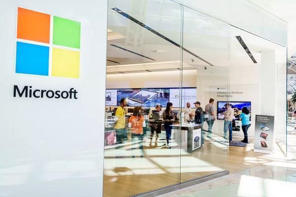 Microsoft ने किया बड़ा ऐलान, पूरी दुनिया में हमेशा के लिए बंद किए जाएंगे सभी रिटेल स्टोर्स