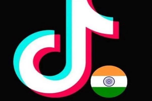 TikTok ने अपनी प्रोफाइल फोटो में लगाया भारत का झंडा, भड़के यूजर्स ने किए ऐसे कमेंट्स