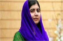 ग्रेजुएट हुई मलाला यूसुफजई, प्रियंका चोपड़ा ने खास अंदाज...