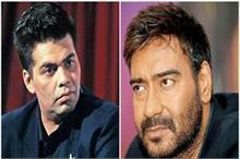 करण जौहर को अजय देवगन से पंगा लेना पड़ा था भारी, मांगनी...