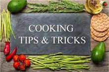 Kitchen Tips: ऐसे आसान टिप्स, जो आपका काम बनाएंगे आसान