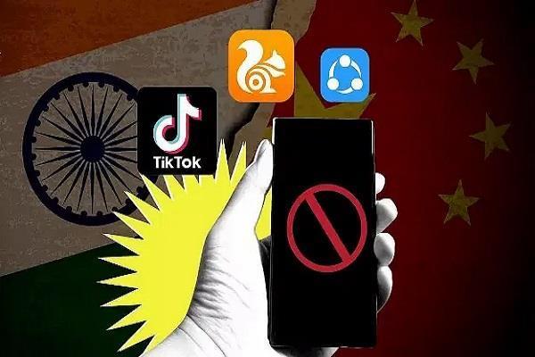 जानें आखिर क्यों भारत सरकार ने लिया इन चाइनीज़ एप्स को बैन करने का फैसला