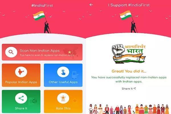 चाइनीज़ एप्लीकेशन्स की छुट्टी करने आ गई इंडियन Replace It एप्प