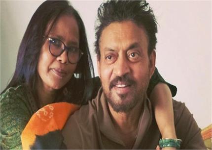 मुंबई की बारिश में सुतापा को आई इरफान खान की याद, कहा- 'तुम्हें सुन...
