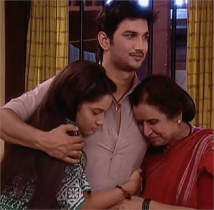 सुशांत को याद कर इमोशनल हुई ऑन स्क्रीन मां उषा, बोलीं - यकीन नहीं हो...