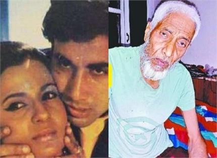 नहीं रहे 'मोम की गुड़िया' के अभिनेता रवि चोपड़ा, गुरुद्वारों में दो...