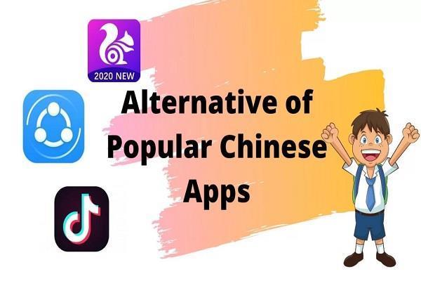 चीनी एप्स पर लगा बैन!, अब आप यूज करें ये भारतीय एप्स