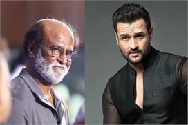 रोहित रॉय ने रजनीकांत को बताया कोरोना पॉजिटिव, फैंस ने लगाई...