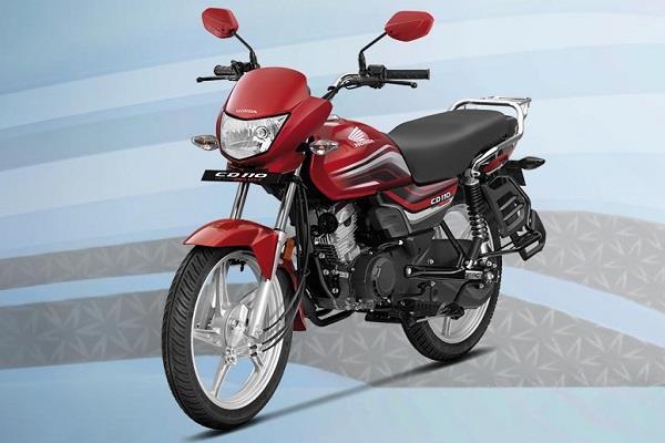Hero Splendor को कड़ी टक्कर देने के लिए Honda लाई अपनी नई बाइक, जानें एक्स शोरूम कीमत