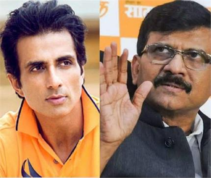 सोनू की मदद पर बोले नेता संजय राउत,कहा- वो अभिनेता है, पैसों के लिए...