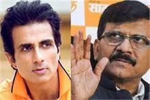 सोनू की मदद पर बोले नेता संजय राउत,कहा- वो अभिनेता है,...