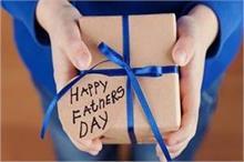 Fathers Day: पिता को इन तोहफों से करें खुश