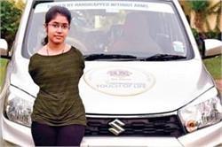 हौंसले की उड़ान: भारत की पहली 'बिना हाथों वाली ड्राइवर' बनी जिलोमोल