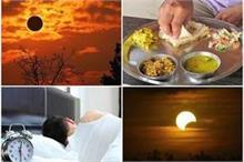 Surya Grahan 2020: ग्रहण के दौरान भोजन करना और सोना वर्जित...