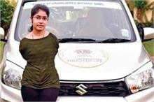 एशिया की पहली महिला बनी जिलोमोल पैरों से चलाती है कार, आंनद...