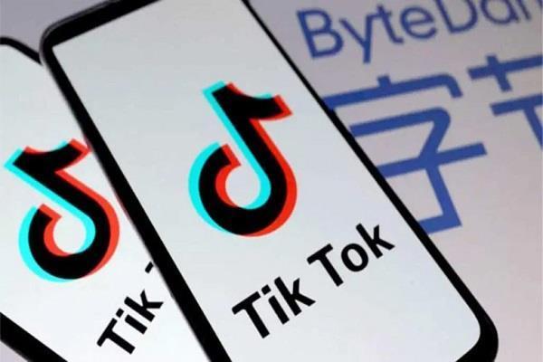 लाखों यूजर्स की जासूसी कर रही थी TikTok, iOS 14 के नए फीचर से हुआ खुलासा