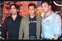 अभिनव कश्यप के आरोपों से सातवें आसमान पर पहुंचा खान परिवार...