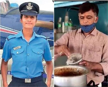ऊंची उड़ान: चाय बेचने वाले की बेटी बनी पायलट, IAF में उड़ाएगी फाइटर...