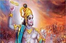 भगवान विष्णु को कैसे प्राप्त हुआ चमत्कारी सुदर्शन चक्र?