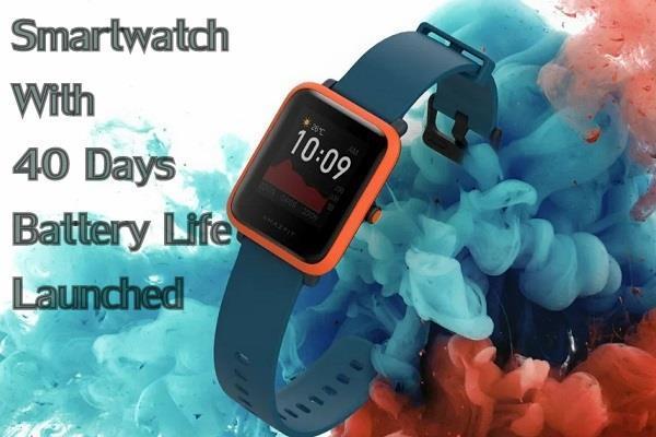 40 दिनों का बैटरी बैकअप देती है यह स्मार्टवॉच, कीमत 5000 रुपये से भी कम