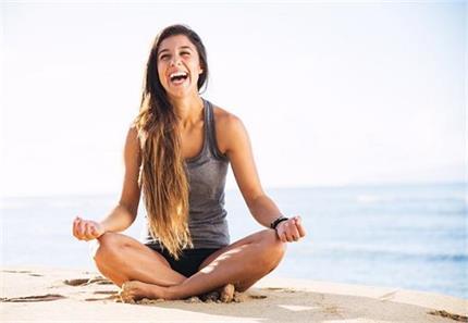 हास्य योग से दूर होगा तनाव, चेहरे की एक्सट्रा चर्बी भी होगी खत्म