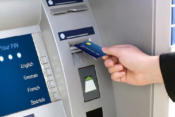 ATM का करते हैं इस्तेमाल तो इन बातों का रखें ध्यान, जरा सा भी नहीं होगा नुकसान